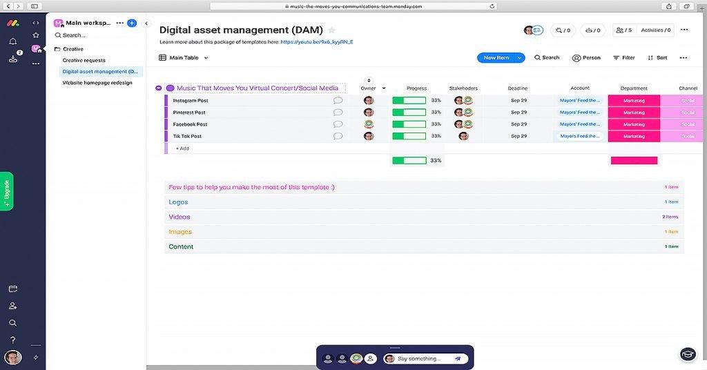 Digital asset management (DAM) feature